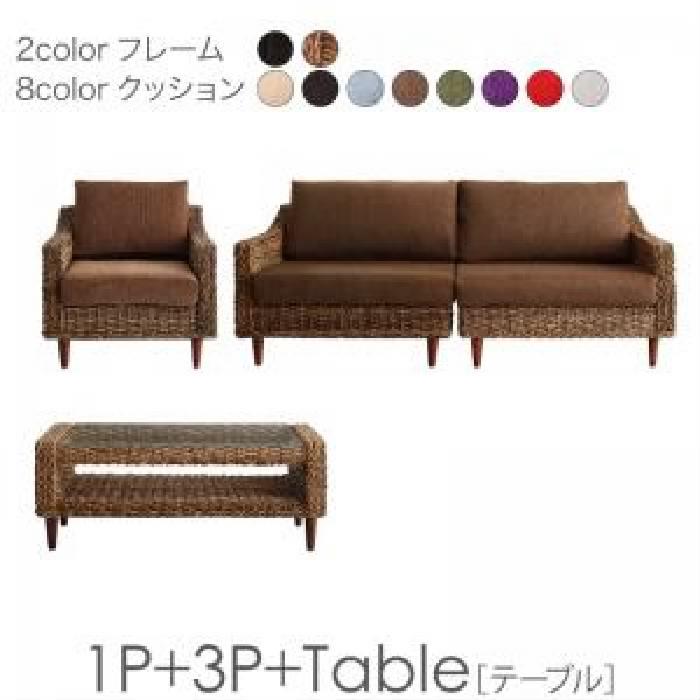 ホテルやサロン、オフィスにも 高級リラクシングアバカソファ ソファ2点&テーブル 3点セット (ソファ1人掛け 座面幅 1P+3P)(ソファ座面カラー ブルースカイ)(テーブル・ソファフレームカラー ブラウン) ブルー 青 ブラウン 茶