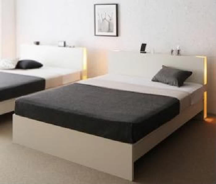ファッション シングルベッド 白 すのこ 蒸れにくく 通気性が良い : ベッド ゼルトスプリングマットレス付き セット シングルベッド 高さ調整できる国産 寝具色 日本製 ファミリーベッド( 幅 :シングル)( フレーム色 : ホワイト 白 )( 寝具色 : グレー )( 組立設置付 ), 平野商店:51b783b2 --- cleventis.eu