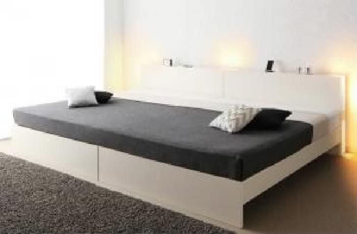 すのこ 蒸れにくく 通気性が良い ベッド スタンダードポケットコイルマットレス付き セット 高さ調整できる国産 日本製 ファミリーベッド( 幅 :ワイドK200)( フレーム色 : ホワイト 白 )( 寝具色 : ホワイト 白 )( お客様組立 )