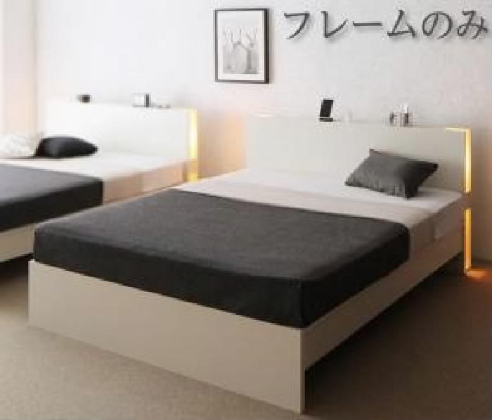 ダブルベッド 茶 すのこ 蒸れにくく 通気性が良い ベッド用ベッドフレームのみ 単品 高さ調整できる国産 日本製 ファミリーベッド( 幅 :ダブル)( フレーム色 : ダークブラウン 茶 )( 組立設置付 )