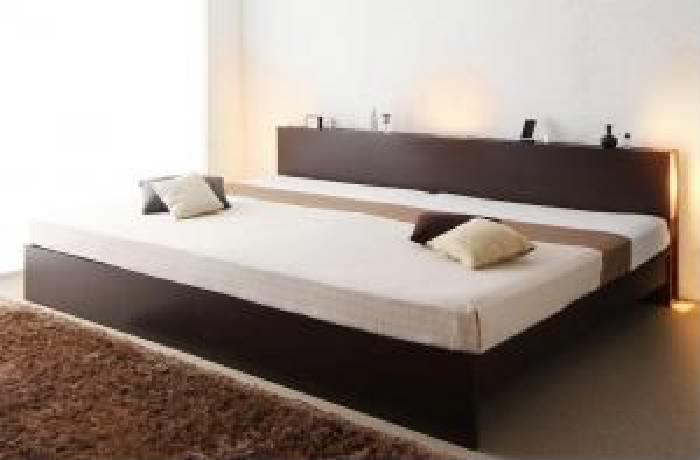 すのこ 蒸れにくく 通気性が良い ベッド 羊毛入りゼルトスプリングマットレス付き セット 高さ調整できる国産 日本製 ファミリーベッド( 幅 :ワイドK240(SD×2))( フレーム色 : ダークブラウン 茶 )( 寝具色 : アイボリー 乳白色 )( お客様組立 )