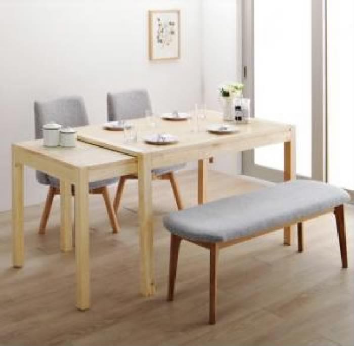 機能系チェア (イス 椅子) ダイニング 4点セット(テーブル+チェア 2脚+ベンチ1脚) 回転イス付き 北欧スライド伸縮ダイニングテーブル ダイニング用テーブル 食卓テーブル 机 ( 机幅 :W120-200)( イス座面色 : ライトグレー )