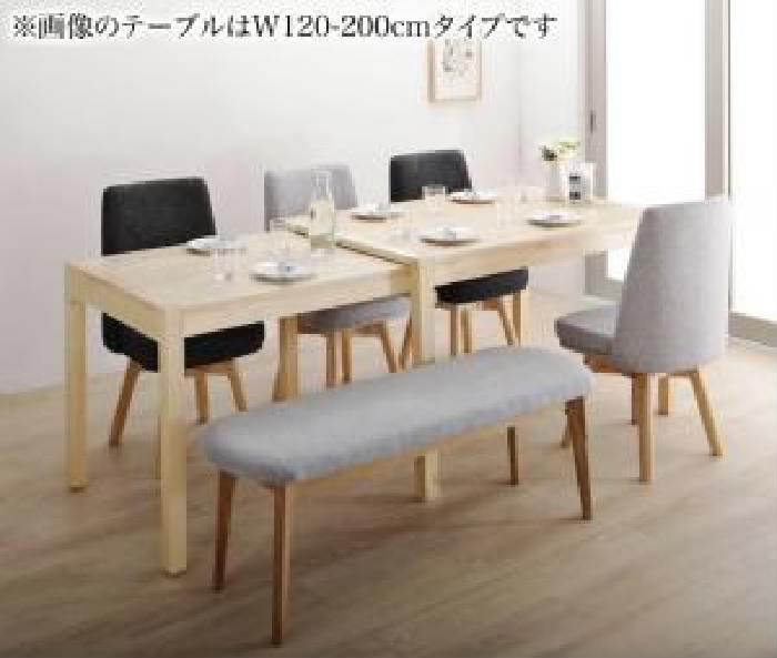 機能系チェア (イス 椅子) ダイニング 6点セット(テーブル+チェア 4脚+ベンチ1脚) 回転イス付き 北欧スライド伸縮ダイニングテーブル ダイニング用テーブル 食卓テーブル 机 ( 机幅 :W135-235)( イス座面色 : ライトグレー )