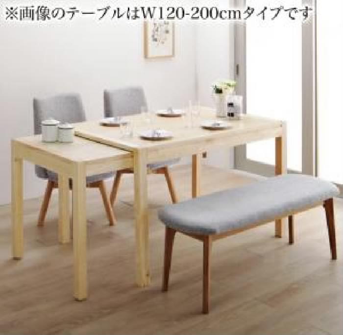機能系チェア (イス 椅子) ダイニング 4点セット(テーブル+チェア 2脚+ベンチ1脚) 回転イス付き 北欧スライド伸縮ダイニングテーブル ダイニング用テーブル 食卓テーブル 机 ( 机幅 :W135-235)( イス座面色 : ライトグレー )