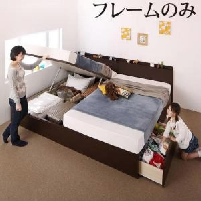 連結ベッド用ベッドフレームのみ 単品 壁付できる棚コンセント付国産 日本製 ファミリー収納 整理 ベッド( 幅 :ワイドK200)( 奥行 :レギュラー)( フレーム色 : ナチュラル )( お客様組立 A+Bタイプ )