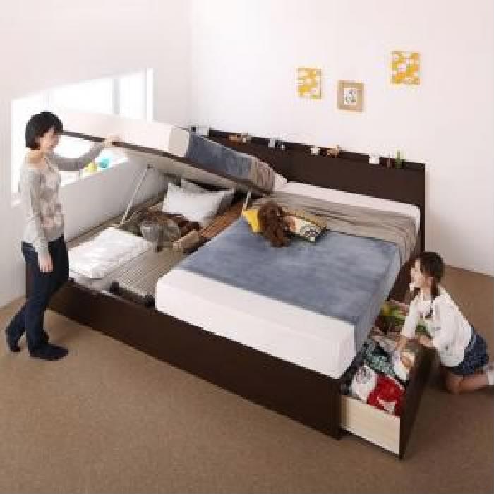 壁付できる棚コンセント付国産ファミリー収納ベッド スタンダードボンネルコイルマットレス付き 組立設置付 A(S)+B(SD)タイプ (対応寝具幅 ワイドK220)(対応寝具奥行 レギュラー丈)(フレームカラー ナチュラル)