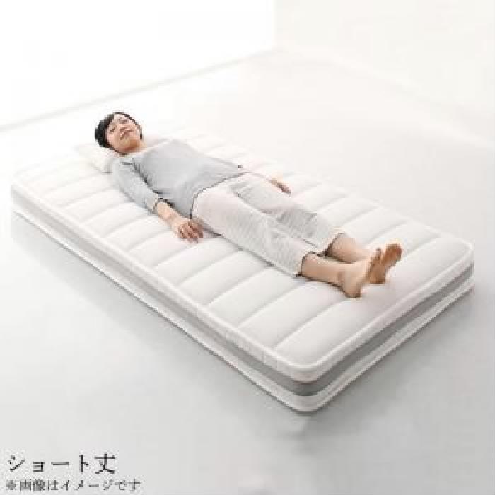 マットレス 小さなベッドフレームにもピッタリ収まる。コンパクトマットレス( 寝具幅 :セミシングル)( 寝具奥行サイズ :ショート丈)( 寝具厚みサイズ :厚さ11cm)( 寝具色 : アイボリー 乳白色 )( 高通気性薄型ボンネルコイル )