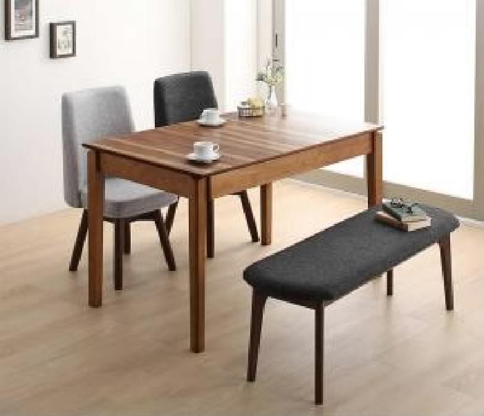 機能系チェア (イス 椅子) ダイニング 4点セット(テーブル+チェア 2脚+ベンチ1脚) 回転イス付き ウォールナット3段階伸縮ダイニング( 机幅 :W120-180)( イス座面色 : ライトグレー )