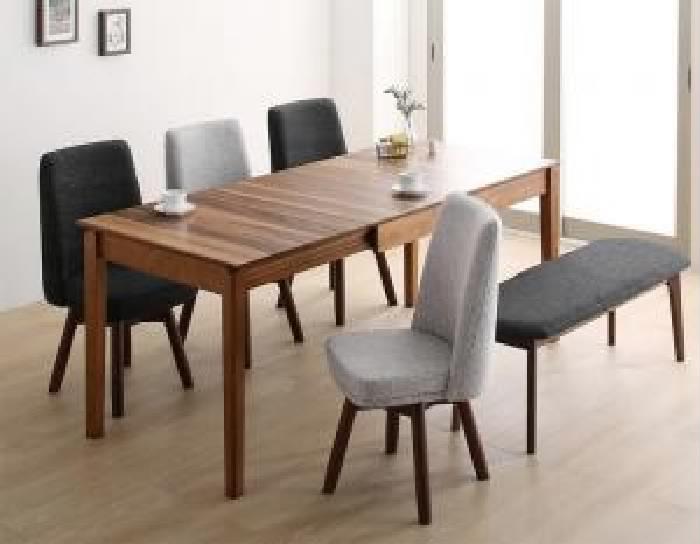 機能系チェア (イス 椅子) ダイニング 6点セット(テーブル+チェア 4脚+ベンチ1脚) 回転イス付き ウォールナット3段階伸縮ダイニング( 机幅 :W120-180)( イス座面色 : ライトグレー )