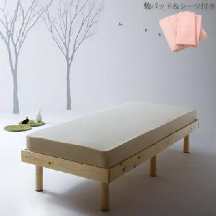 セミシングルベッド 白 すのこ 蒸れにくく 通気性が良い ベッド 薄型軽量ボンネルコイルマットレス付き セット コンパクト天然木 木製 すのこ ベッド( 幅 :セミシングル)( 奥行 :ショート丈)( フレーム色 : ホワイト 白 )( カバー色 : オリーブグリーン 緑 )(