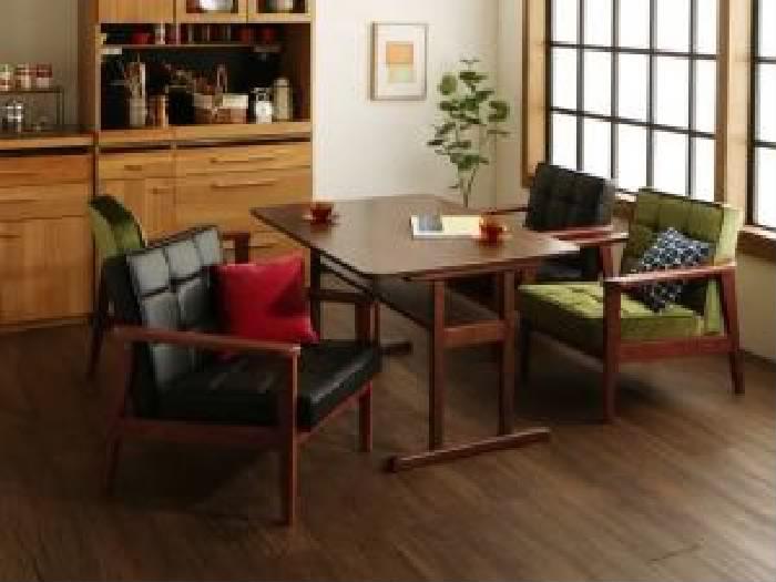 ダイニング 5点セット(テーブル+1人掛けソファ 4脚) 一家団らんのひとときを彩る レトロ アンティーク ヴィンテージ モダンソファダイニング( 机幅 :W120)( ソファ座面色 : グリーン 緑+ブラック 黒 )