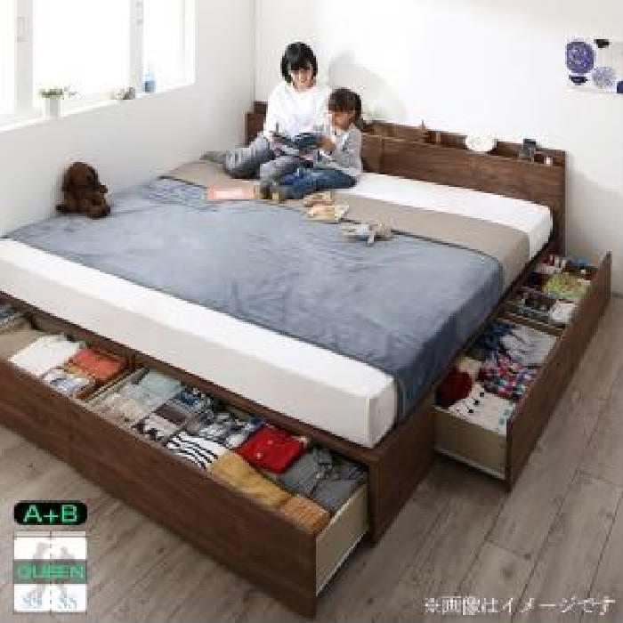 クイーンサイズベッド 黒 茶 連結ベッド プレミアムボンネルコイルマットレス付き セット コンパクトに収納 整理 できる連結ファミリーベッド( 幅 :クイーン(SS×2))( フレーム色 : ウォルナットブラウン 茶 )( 寝具色 : ブラック 黒 )( A+Bタイプ )
