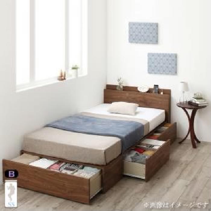 シングルベッド 白 連結ベッド マルチラススーパースプリングマットレス付き セット コンパクトに収納 整理 できる連結ファミリーベッド( 幅 :シングル)( フレーム色 : ホワイト 白オーク )( 寝具色 : アイボリー 乳白色 )( Bタイプ )