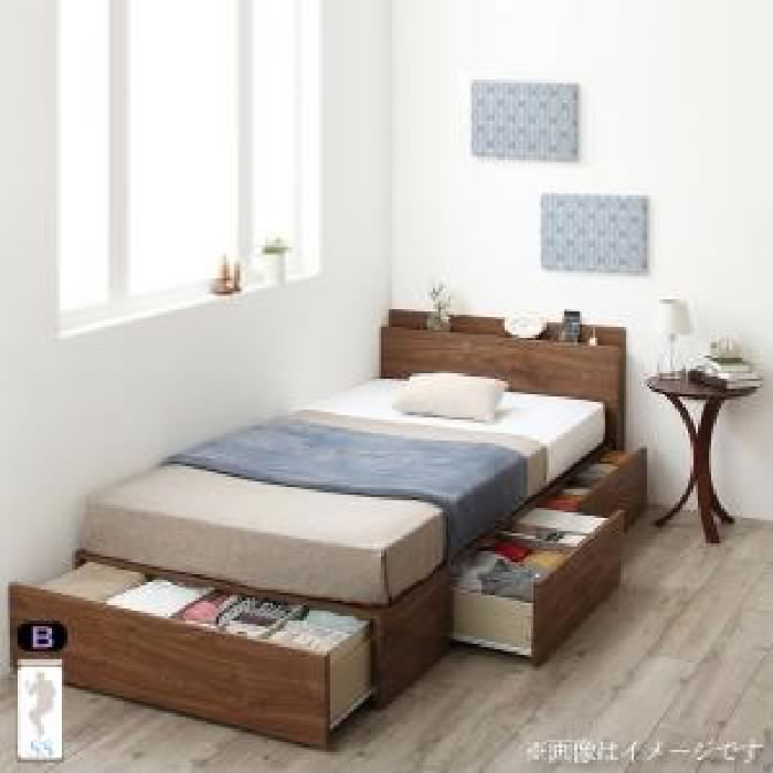 セミシングルベッド 白 連結ベッド マルチラススーパースプリングマットレス付き セット コンパクトに収納 整理 できる連結ファミリーベッド( 幅 :セミシングル)( フレーム色 : ホワイト 白オーク )( 寝具色 : アイボリー 乳白色 )( Bタイプ )