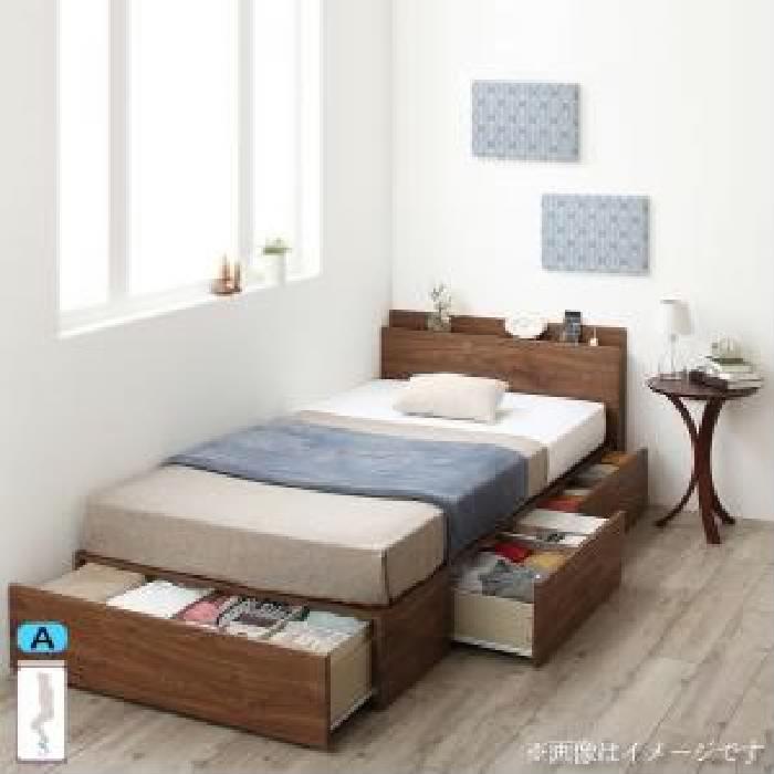 シングルベッド 白 茶 連結ベッド マルチラススーパースプリングマットレス付き セット コンパクトに収納 整理 できる連結ファミリーベッド( 幅 :シングル)( フレーム色 : ウォルナットブラウン 茶 )( 寝具色 : アイボリー 乳白色 )( Aタイプ )