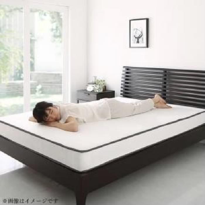 マットレス 国産 日本製 高通気性ボンネルコイルマットレス( 寝具幅 :セミシングル)( 寝具色 : ホワイト 白 )