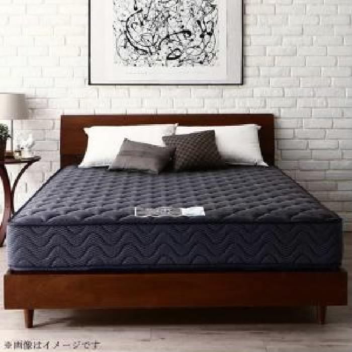 マットレス フランスベッド 端までしっかり寝られる純国産 日本製 マットレス プロ・ウォール( 寝具幅 :セミダブル)( 寝具色 : ネイビー )