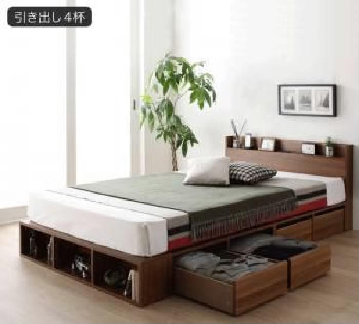 シングルベッド棚付マットレス付きオークホワイト白