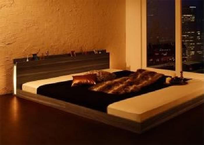 キングサイズベッド 黒 ローベッド 低い ロータイプ フロアベッド フロアタイプ ・フロアベッド 用ベッドフレームのみ 単品 モダンライト・コンセント付き大型 大きい フロアベッド ( 幅 :キング(K×1))( 奥行 :レギュラー)( フレーム色 : ブラック 黒 )( 寝具
