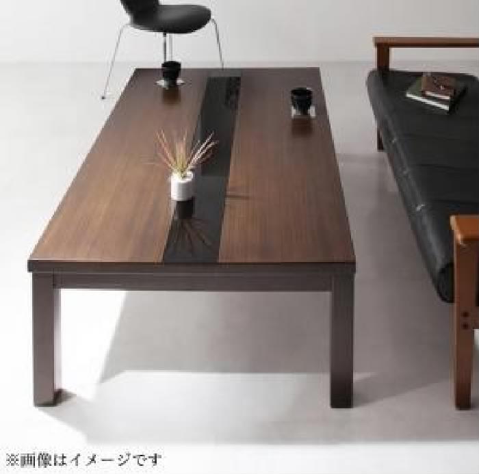 単品 アーバンモダンデザインこたつ 用 こたつテーブル単品 (天板サイズ 4尺長方形(80×120cm))(テーブルカラー ブラック) ブラック 黒