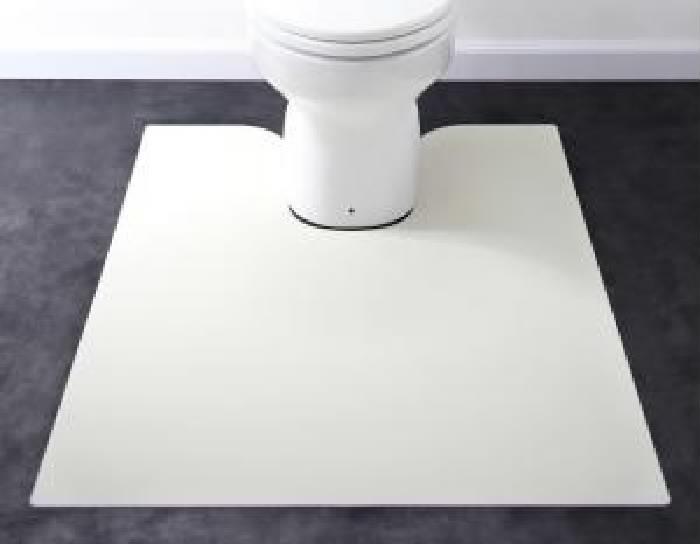 ダイニングラグ用トイレマット単品 拭ける・はっ水 本革 レザー 調モダンダイニングラグ・マット( サイズ :90×125cm)( メイン色 : アイボリー 乳白色 )