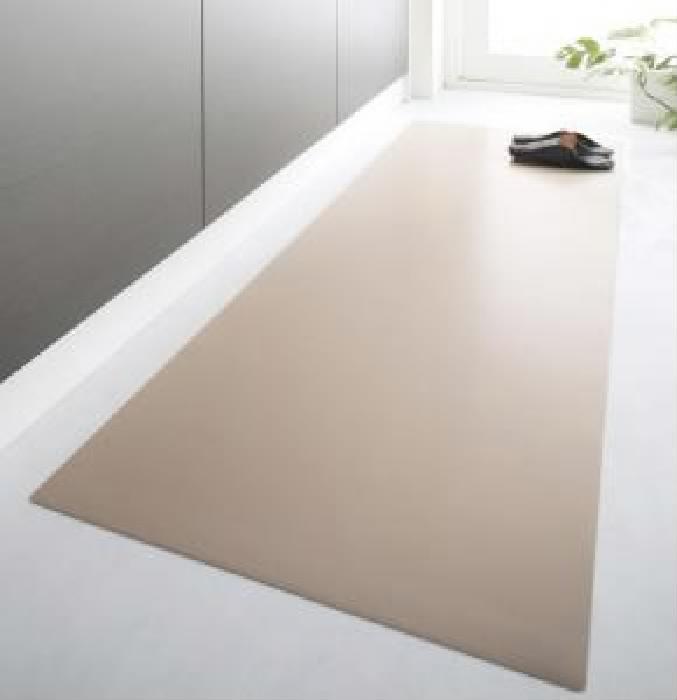 単品 拭ける・はっ水 本革調モダンダイニングラグ・マット 用 キッチンマット (サイズ 60×180cm)(メインカラー アイボリー) アイボリー 乳白色