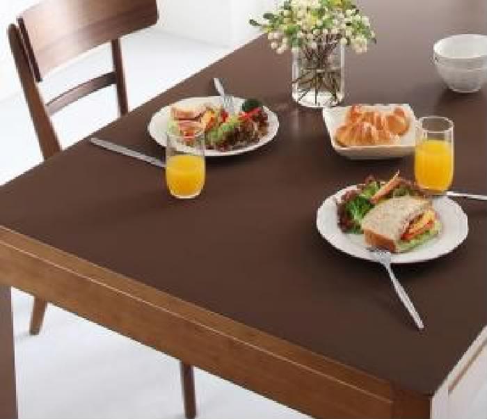 ダイニングラグ用テーブルマット単品 拭ける・はっ水 本革 レザー 調モダンダイニングラグ・マット( サイズ :90×180cm)( メイン色 : ダークブラウン 茶 )