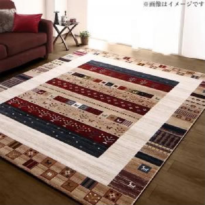 ラグ 高級50万ノット トルコ製ウィルトン織ギャッベデザインラグ( サイズ :200×300cm)( メイン色 : ネイビー )