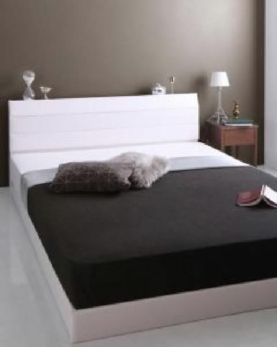 ダブルベッド 茶 デザインベッド ポケットコイルマットレス付き セット 棚・コンセント付きレザーすのこ 蒸れにくく 通気性が良い ベッド( 幅 :ダブル)( 奥行 :レギュラー)( フレーム色 : ダークブラウン 茶 )
