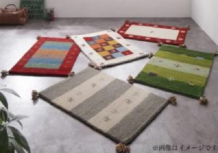ラグ ウール100%インド製手織りギャッベラグ・マット( サイズ :70×120cm)( メイン色 : カラフルブロック )