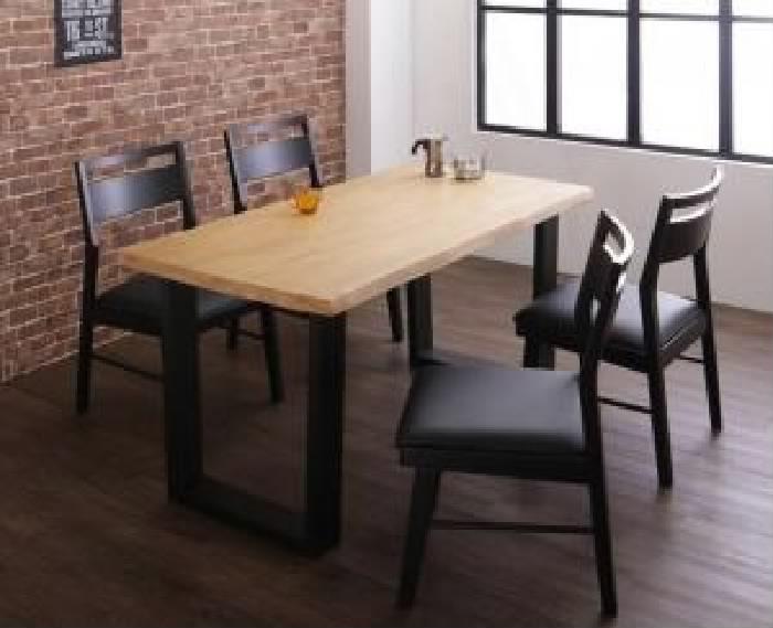 ダイニング 5点セット(テーブル+チェア (イス 椅子) 4脚) 天然木 木製 無垢材ヴィンテージ レトロ アンティーク デザインダイニング( 机幅 :W140)( 机色 : ライトブラウン 茶 )