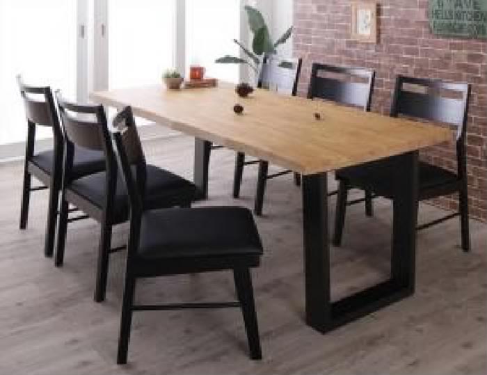ダイニング 7点セット(テーブル+チェア (イス 椅子) 6脚) 天然木 木製 無垢材ヴィンテージ レトロ アンティーク デザインダイニング( 机幅 :W180)( 机色 : ライトブラウン 茶 )