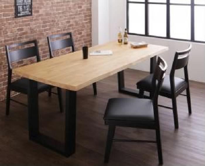 ダイニング 5点セット(テーブル+チェア (イス 椅子) 4脚) 天然木 木製 無垢材ヴィンテージ レトロ アンティーク デザインダイニング( 机幅 :W180)( 机色 : ライトブラウン 茶 )