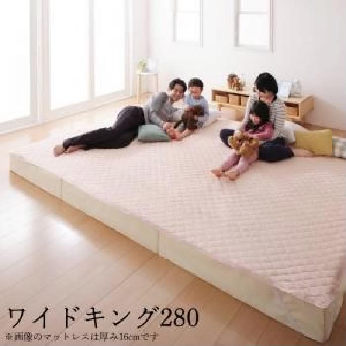 豊富な6サイズ展開 3つの厚さが選べる 洗える敷パッド付き ファミリーマットレス敷布団 (寝具幅サイズ ワイドK280)(寝具厚みサイズ 厚さ6cm)(寝具カラー アイボリー) アイボリー 乳白色