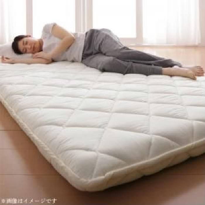 テイジン V-Lap使用 日本製 朝の目覚めを考えた 腰にやさしい 高弾力四層敷き布団 (寝具幅サイズ ダブル)(メインカラー アイボリー) アイボリー 乳白色
