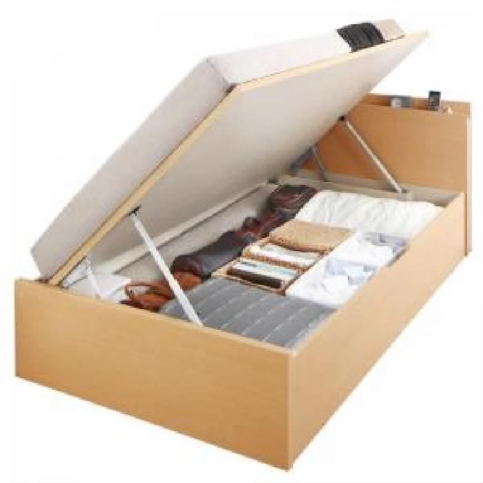 シングルベッド 大容量 大型 収納 整理 ベッド 薄型プレミアムポケットコイルマットレス付き セット 国産 日本製 跳ね上げ らくらく 収納 ベッド( 幅 :シングル)( 奥行 :レギュラー)( 深さ :深さレギュラー)( フレーム色 : ナチュラル )( お客様組立 横開き )