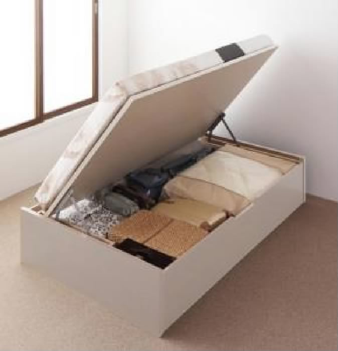 セミシングルベッド 白 大容量 大型 収納 整理 ベッド マルチラススーパースプリングマットレス付き セット 国産 日本製 跳ね上げ らくらく 収納 ベッド( 幅 :セミシングル)( 奥行 :レギュラー)( 深さ :深さレギュラー)( フレーム色 : ホワイト 白 )( 組立設置