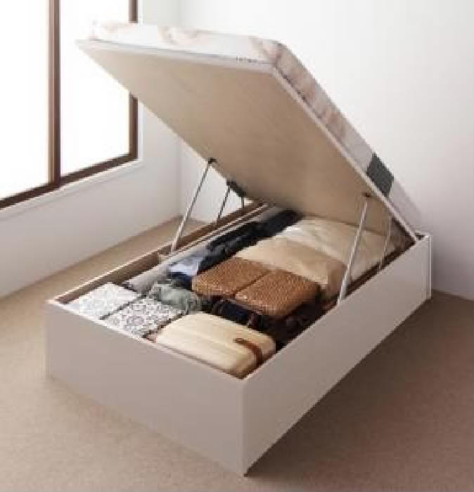 シングルベッド 白 大容量 大型 収納 整理 ベッド 薄型プレミアムポケットコイルマットレス付き セット 国産 日本製 跳ね上げ らくらく 収納 ベッド( 幅 :シングル)( 奥行 :レギュラー)( 深さ :深さラージ)( フレーム色 : ホワイト 白 )( お客様組立 縦開き )