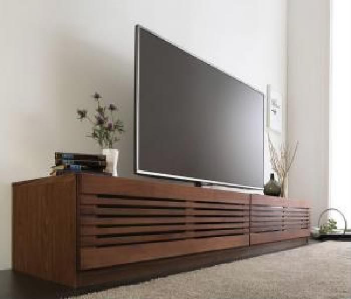 完成品天然木 ルーバーデザインテレビボード (収納幅 210cm)(収納高さ 47.5cm)(収納奥行 33cm)(収納カラー ウォルナット)