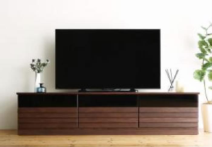 完成品天然木テレビボード (収納幅 179.5cm)(収納高さ 42cm)(収納奥行 43cm)(収納カラー オーク)