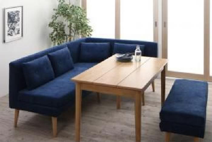 ダイニング 4点セット(テーブル+2人掛けソファ 1脚+アームソファ1脚+ベンチ1脚) 北欧風デザイン ソファ リビングダイニング( 机幅 :W115)( ソファ座面色 : ブラウン 茶 )( 右アーム )