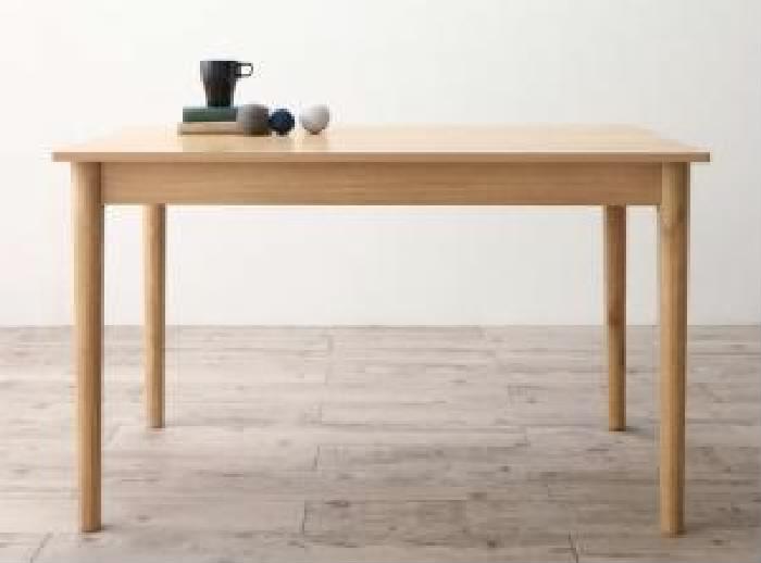 単品ダイニングテーブルW115ナチュラル