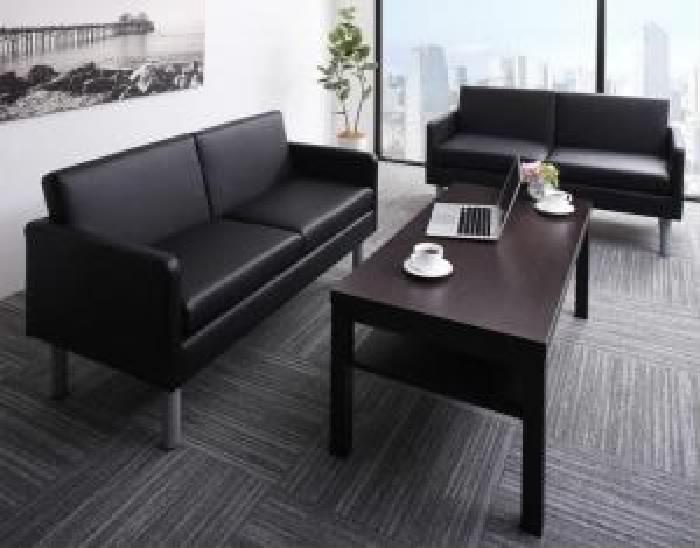 ソファ2点&テーブル3点セット2人×2ブラック黒