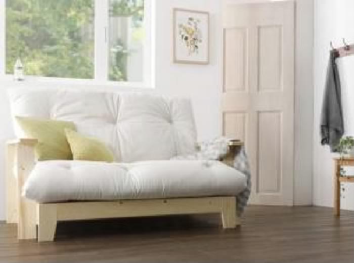ソファベッド用ソファベッド単品 素材と品質にこだわった セミダブル天然木 木製 すのこ 蒸れにくく 通気性が良い ソファベッド( 幅 :2P)( 総幅 :140cm)( ソファ座面色 : ホワイト 白 )( フレーム+布団セット )