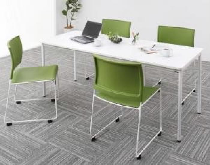 その他 5点セット(テーブル+チェア (イス 椅子) 4脚) 多彩な組み合わせに対応できる 多目的オフィス 事務用 ワークテーブル( 机幅 :W180)( 机色 : ダークブラウン 茶 )( イス座面色 : レッド 赤 )