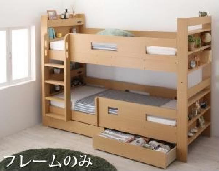 クイーンサイズベッド 2段ベッド用ベッドフレームのみ 単品 クイーンサイズベッドにもなるスリム2段ベッド( 幅 :クイーン)( 奥行 :レギュラー)( フレーム色 : ナチュラル )( フルガード )