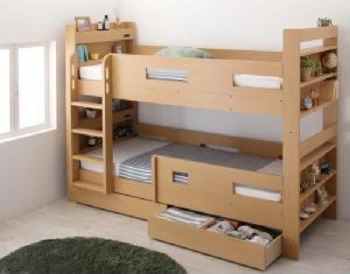 クイーンサイズベッド 2段ベッド 薄型軽量ボンネルコイルマットレス付き セット クイーンサイズベッドにもなるスリム2段ベッド( 幅 :クイーン)( 奥行 :レギュラー)( フレーム色 : ナチュラル )( フルガード )