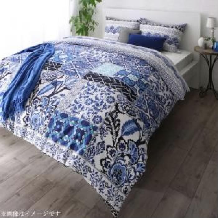 布団カバーセット 日本製 国産 ・綿100% 地中海リゾートデザインカバーリング( 寝具幅 :シングル3点セット)( 寝具色 : ネイビー )( 和式用 50×70用 )