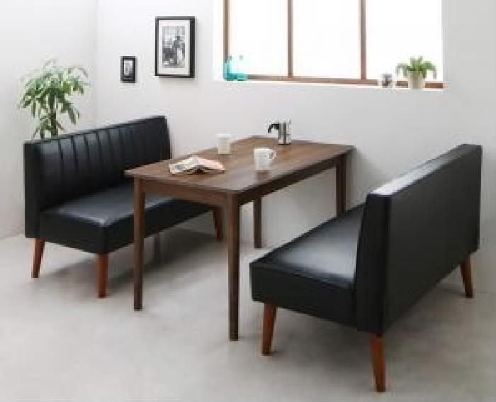 ダイニング 3点セット(テーブル+2人掛けソファ 2脚) モダンデザインレザーソファ リビングダイニング( 机幅 :W115)( ソファ座面色 : ブラウン 茶 )