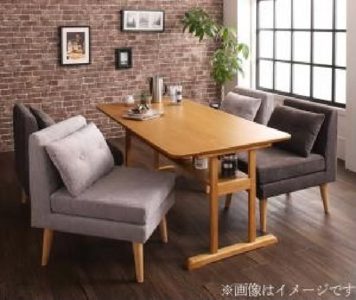 ダイニング 5点セット(テーブル+1人掛けソファ 4脚) ファミリー向け 棚付き (置き台 置き場 付き) ソファダイニング( 机幅 :W150)( ソファ座面色 : ネイビー1P+ブラウン 茶1P )